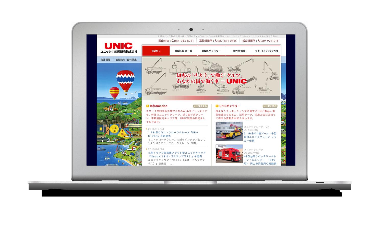 PCmac_UNIC